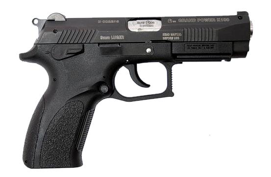 Shooting Blanks: Alabama's New Gun Rights Amendment