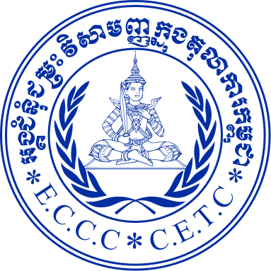 Impediments to Justice and Recognition in the Khmer Rouge Tribunals