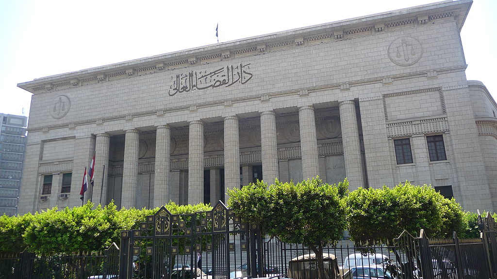 Egypt's Judiciary: Reform in the Criminal Justice System or Violation of International Human Rights Law?