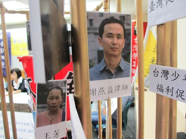 Disbarment, Suspension and Harassment: Outcast Lawyers in China
