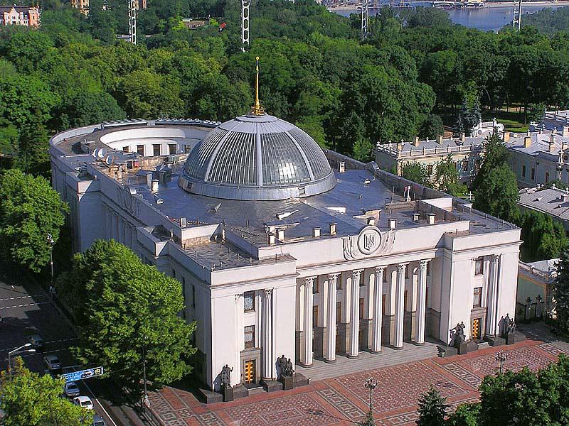 Ukraine Parliamentary building