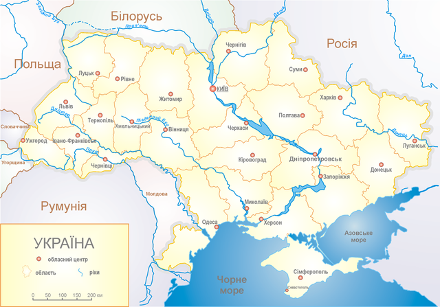 Ukraine Map in Ukrainian