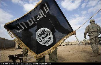 Islamic State Seal