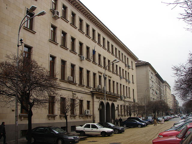 bulgarian ministry of justice