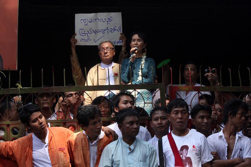 NLD Rally