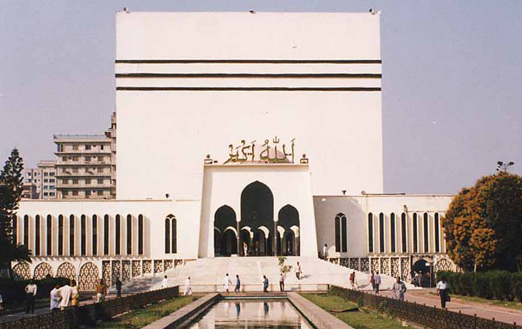 Bangladesh_supreme court1459173064444