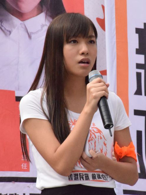 Yau Wai-ching