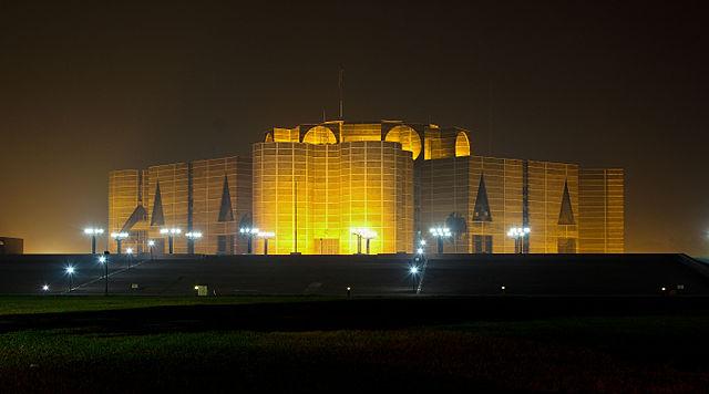 BD Parliament