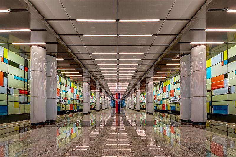 Russian Metro Station