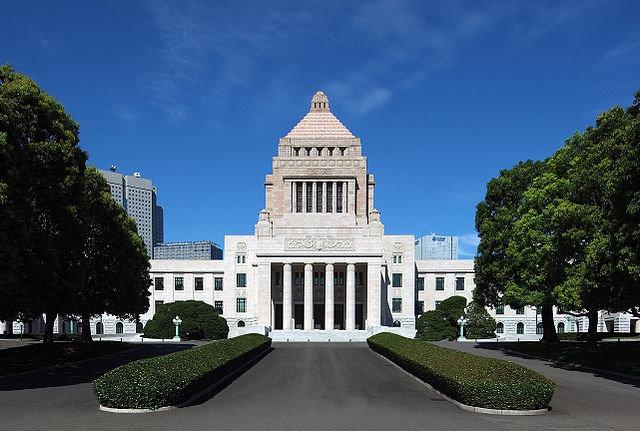 Japan Parliament - National Diet of Japan