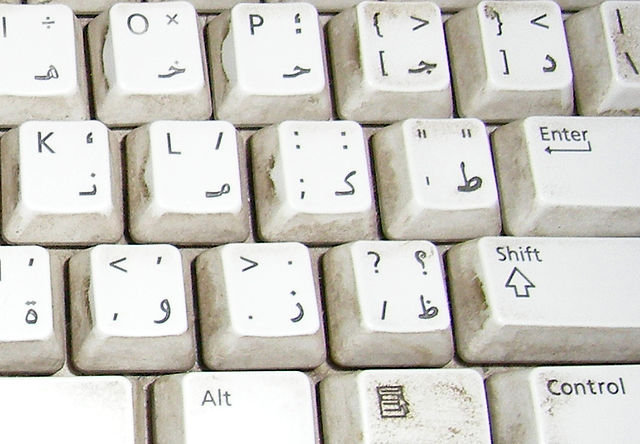 arab keyboard