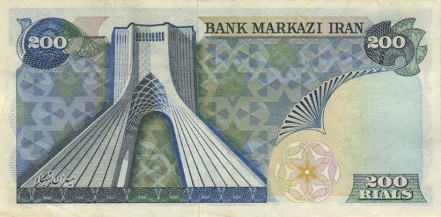 Bank of Iran money