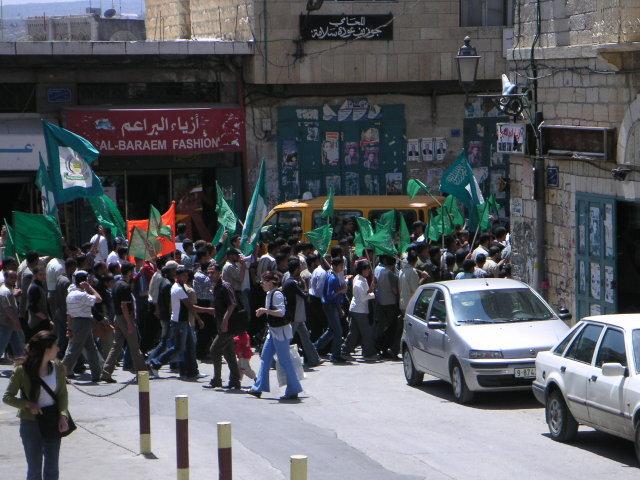 Hamas Rally in Bethlehem
