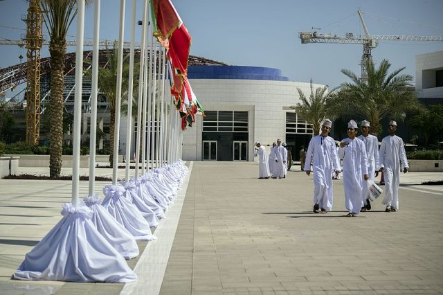 Omani Citizens
