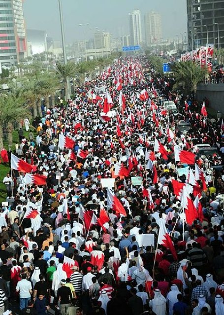 Bahraini people marching