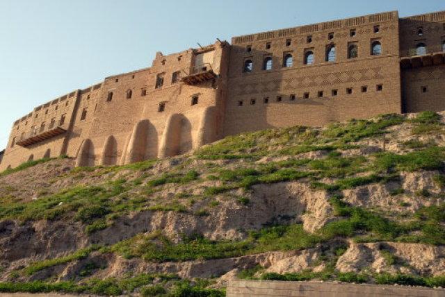 Citadel of Hewlêr