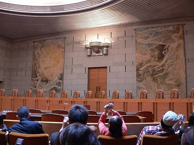 Japan Supreme Court