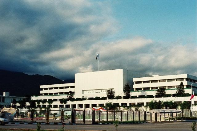 Pakistan passes transgender protections bill