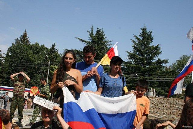 Rally of 2008 war