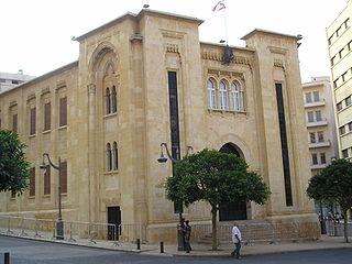 Lebanon parliament passes domestic violence law