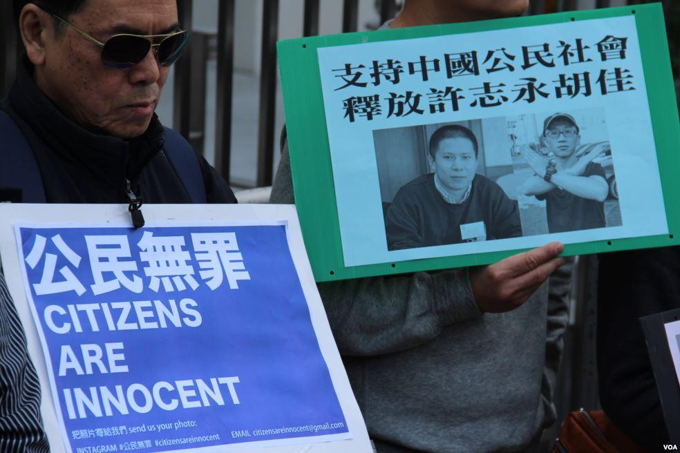 China court sentences anti-corruption activists to jail