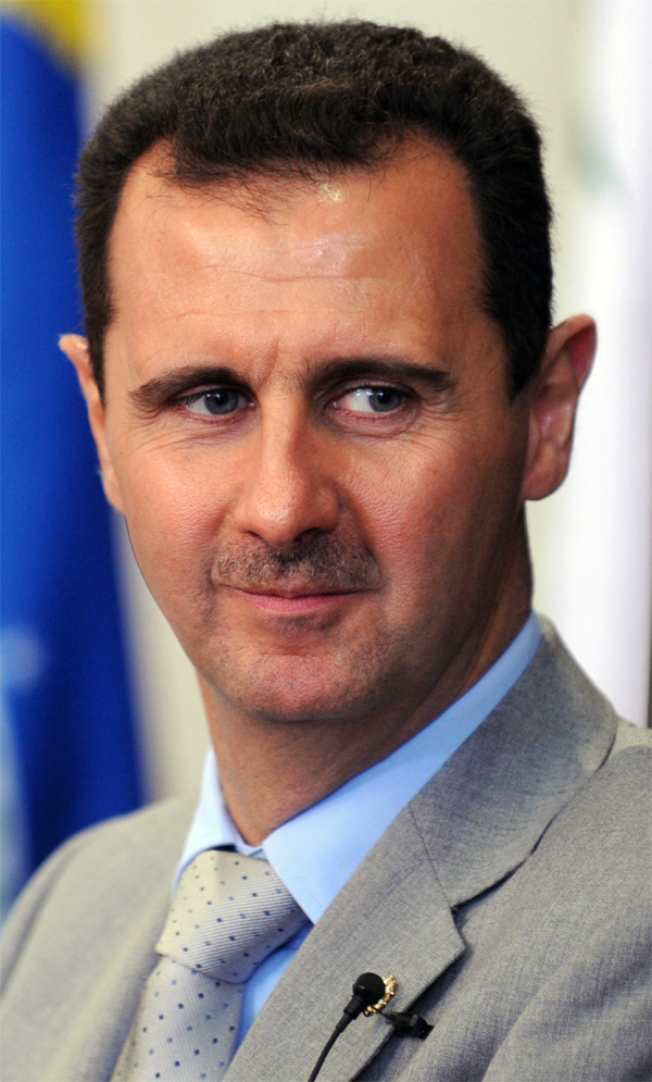 Syria president announces general amnesty