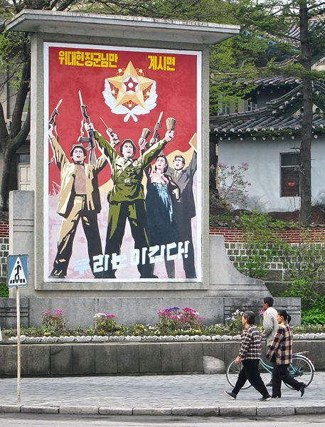 UN rights expert: enough evidence to hold North Korea accountable for human rights violations
