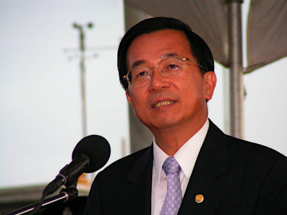 Former Taiwan president recieves medical parole