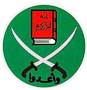 Egypt authorities arrest 516 Muslim Brotherhood supporters