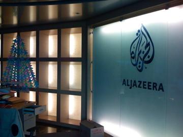 UN SG welcomes Egypt release of Al Jazeera journalists