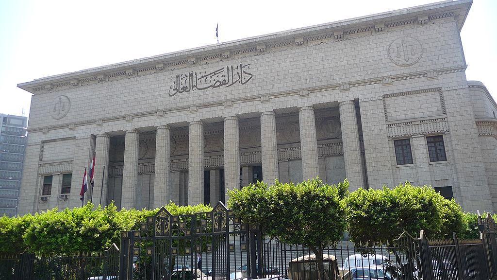 Egypt court clears Mubarak officials of corruption
