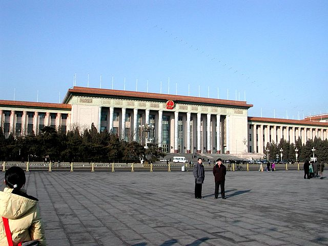 China to prosecute top parliamentary official for graft