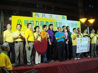 Hong Kong legislators reject Beijing-backed election plan