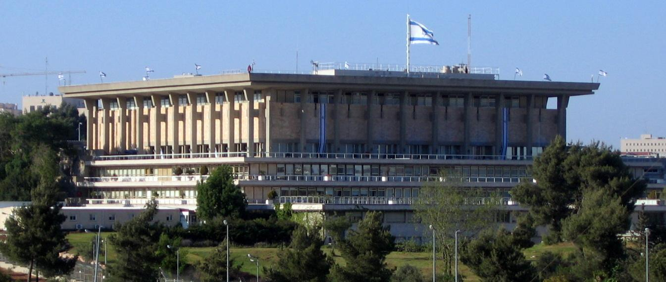 Israel lawmakers prohibit journalists from expressing opinons on TV