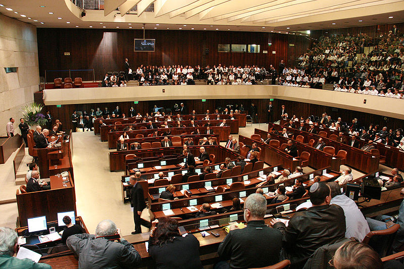 Israel parliament passes controversial law broadening impeachment powers