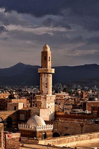 HRW: Saudia Arabia airstrike on Yemen funeral 'apparent war crime'