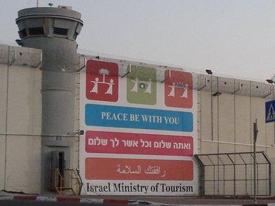 UN agency accuses Israel of apartheid