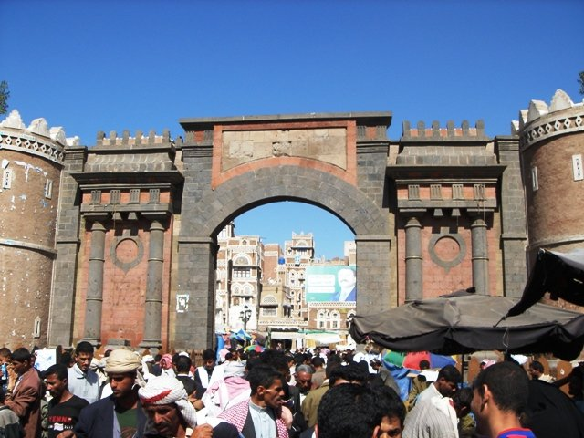 NGOs call for independent inquiry into Yemen rights violations