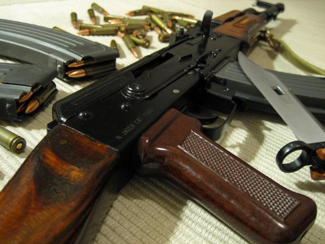 Vermont House of Representatives approves gun control legislation