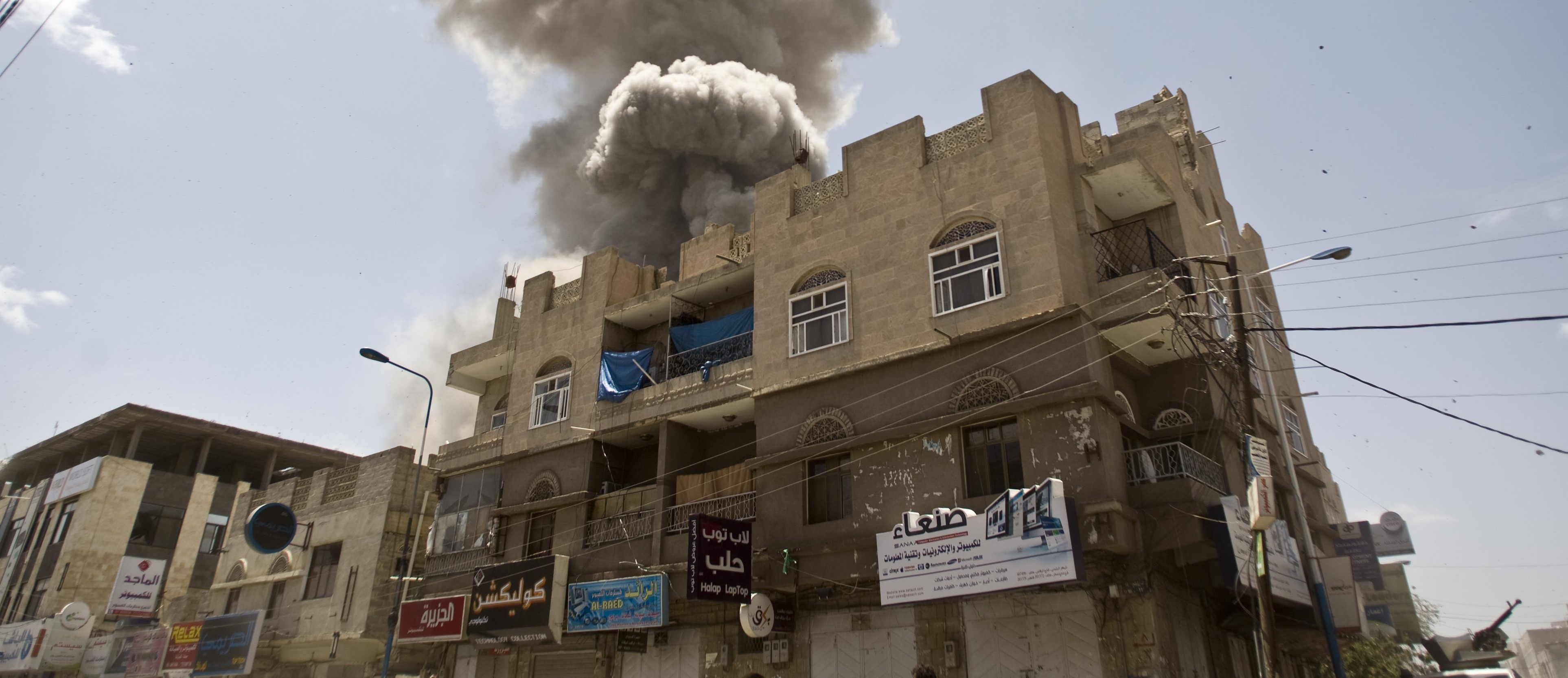 US House passes resolution to end military assistance in Yemen