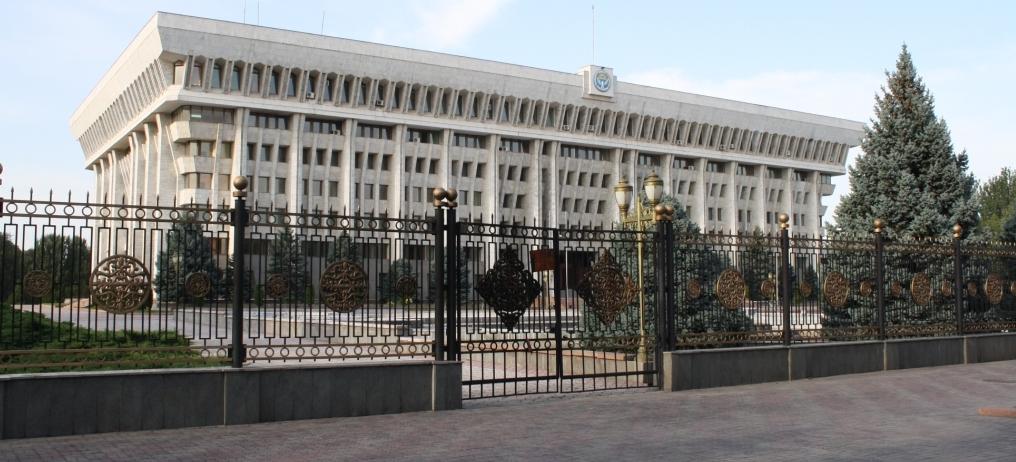 Kyrgyzstan ex-president sentenced to 11 years