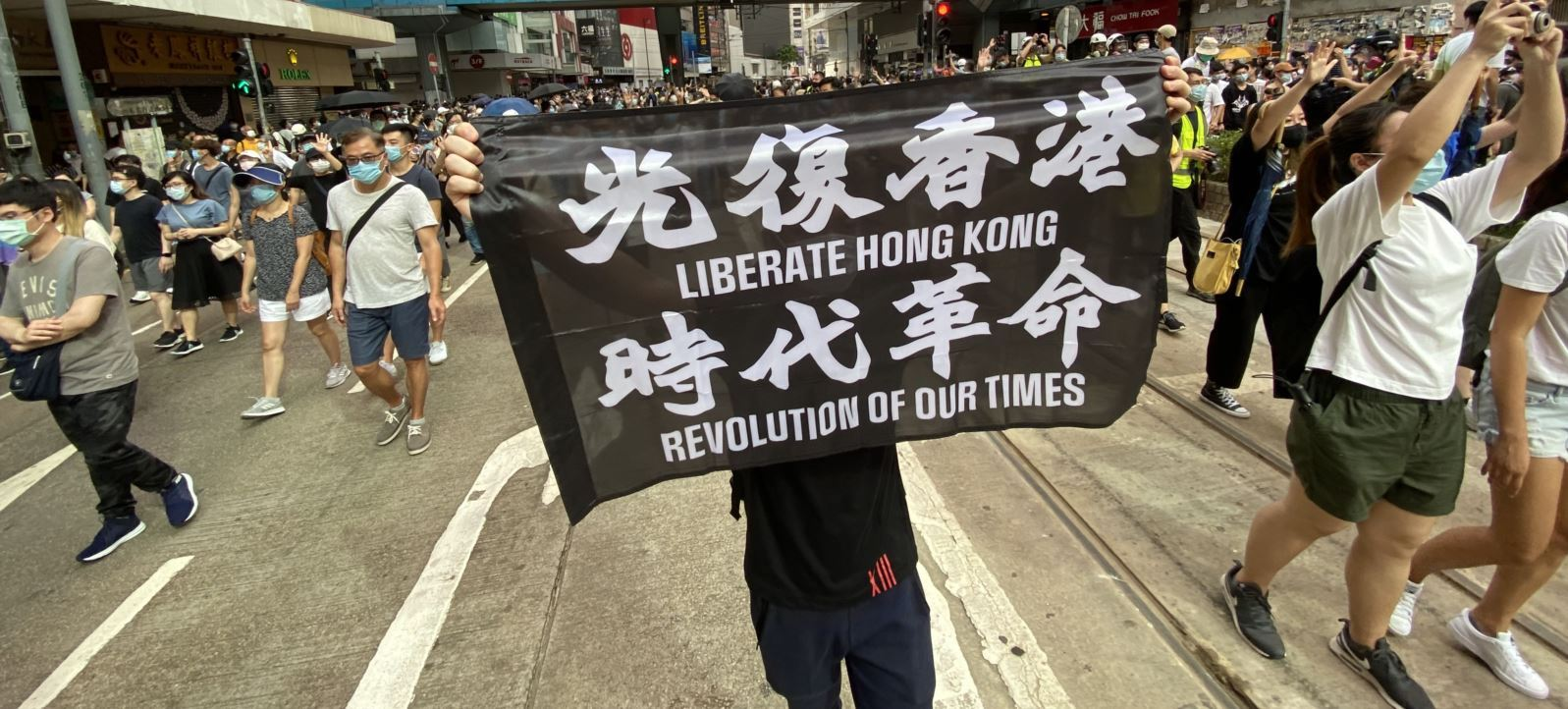France refuses to ratify Hong Kong extradition treaty in response to Chinese national security law