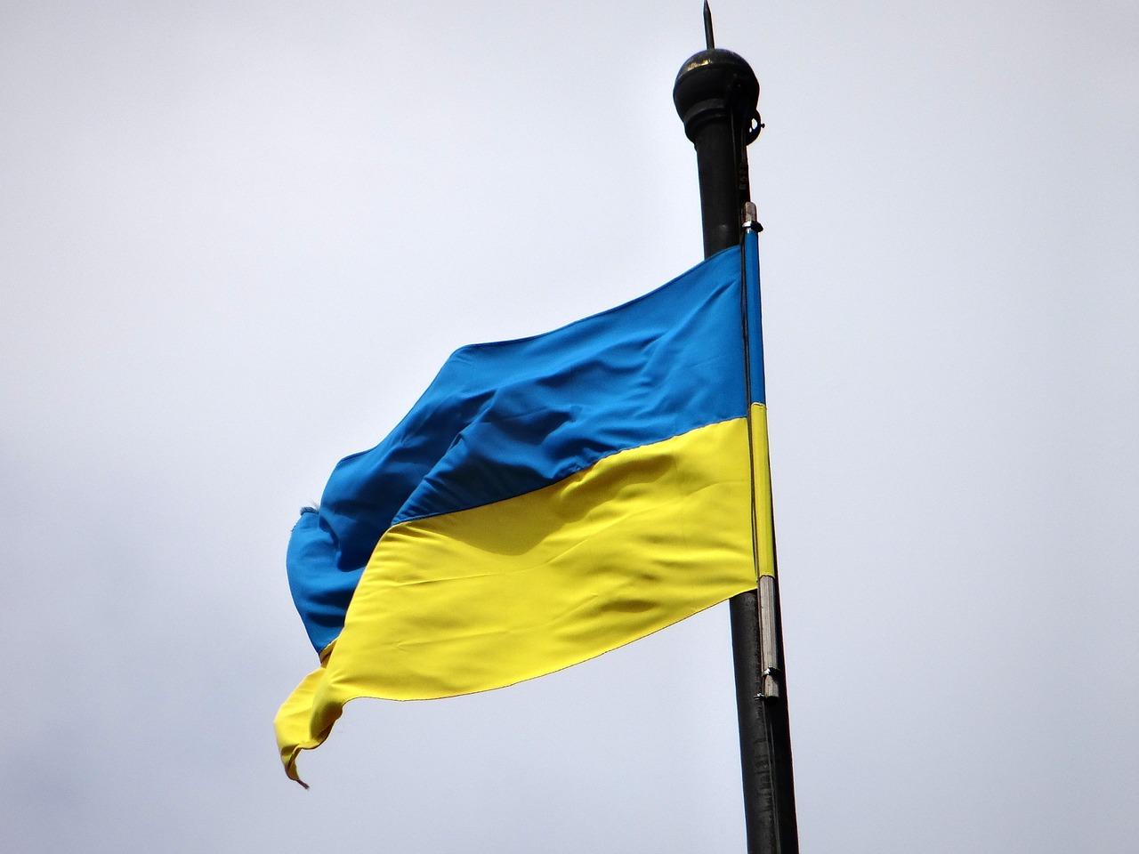 Ukraine Constitutional Court judge investigated for bribery
