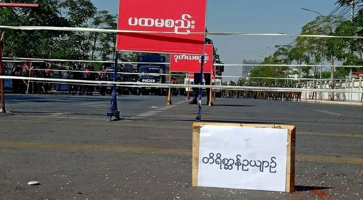 Myanmar marches against military coup continue under police watch as latest detainees released