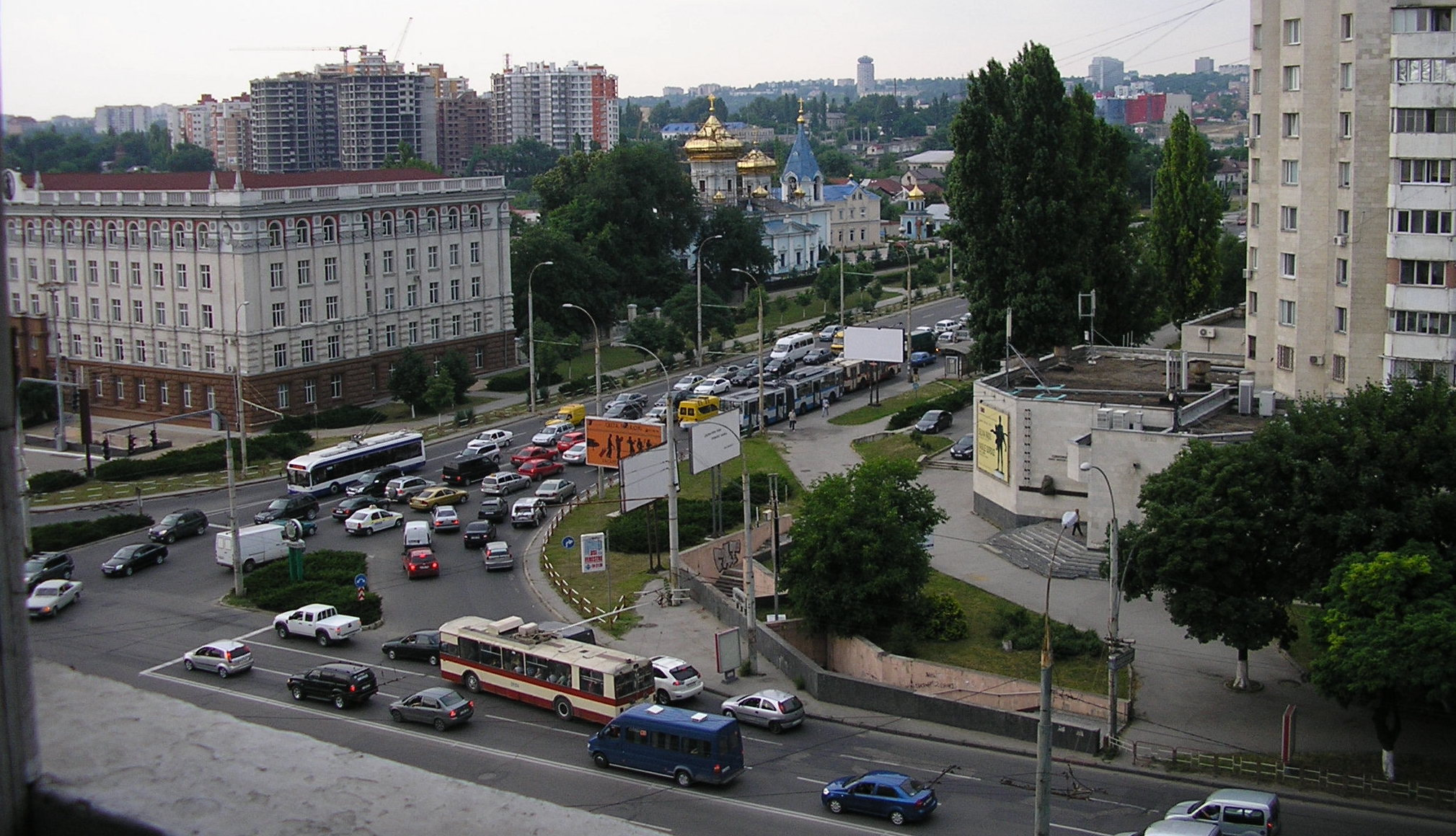 Moldova Constitutional Court allows president to appoint some government officials